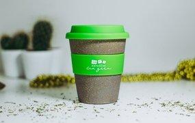 Žalias termo puodelis