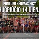 Puntuko bėgimas 2021
