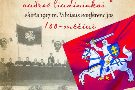 """""""Anykštėnai – Lietuvos Respublikos aušros liudininkai"""""""
