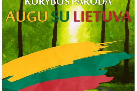 """Anykščių Jono Biliūno gimnazijos mokinių kūrybos parodos """"Augu su Lietuva"""" atidarymas"""