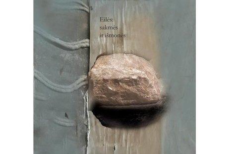 """Giedriaus Alkausko poezijos knygos """"Keliaujantis akmuo"""" pristatymas"""