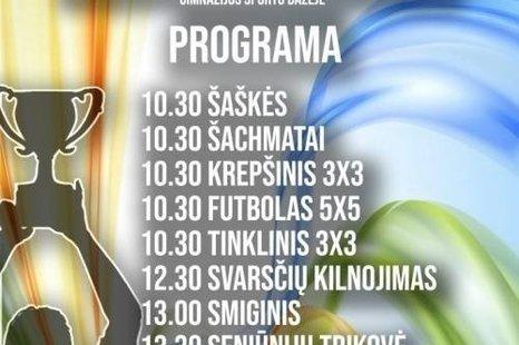 XI Anykščių rajono sporto varžybos