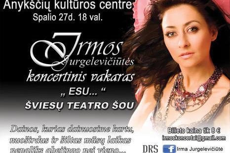 Spalio 27 d.  Irmos Jurgelevičiūtės koncertas
