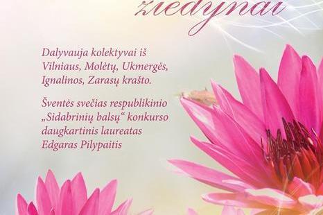 """Lapkričio 12 d. Tradicinė regioninė romansų atlikėjų šventė """"AUKŠTAITIJOS ŽIEDYNAI"""""""