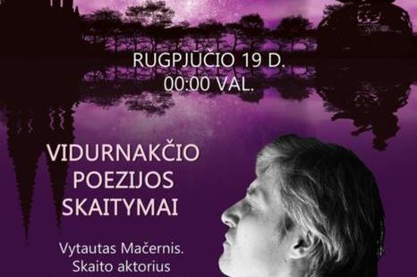 """Rugpjūčio 17-19 d. Nacionalinis bardų festivalis """"Purpurinis vakaras"""""""
