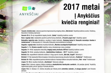 2017 metų DIDIEJI RENGINIAI MIESTE