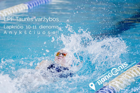 Anykščiuose 2017 m. Atviros Lietuvos plaukimo federacijos taurės varžybos