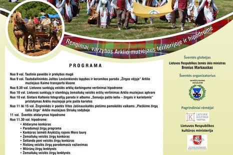 """Birželio 3 d. Respublikinė tradicinės kultūros ir žirgų sporto šventė """"Bėk bėk, žirgeli!"""""""