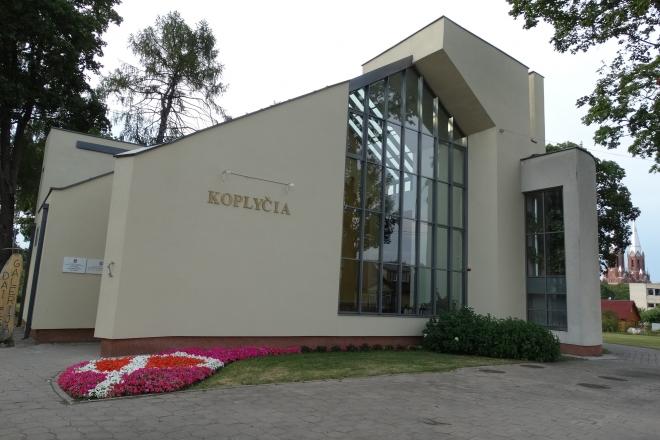 Anykščių koplyčia – Pasaulio anykštėnų kūrybos centras