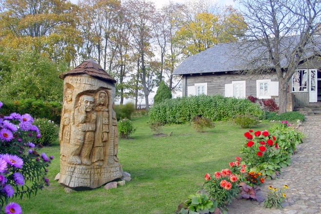 Memorial House-Museum of the Book Smugglers Liudvika and Stanislovas Didžiuliai