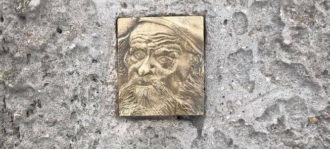 Amžinojo žydo simbolis 2